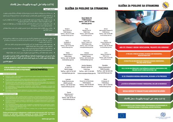 leaflet-final-web-1-1